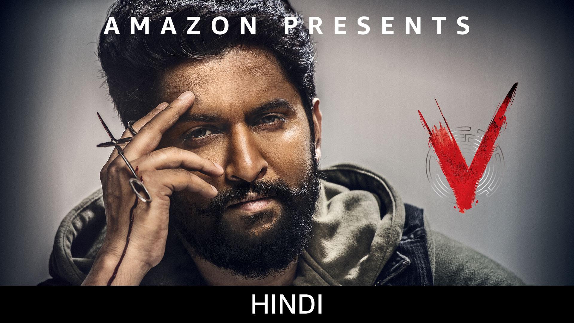 V (Hindi) [4K UHD]