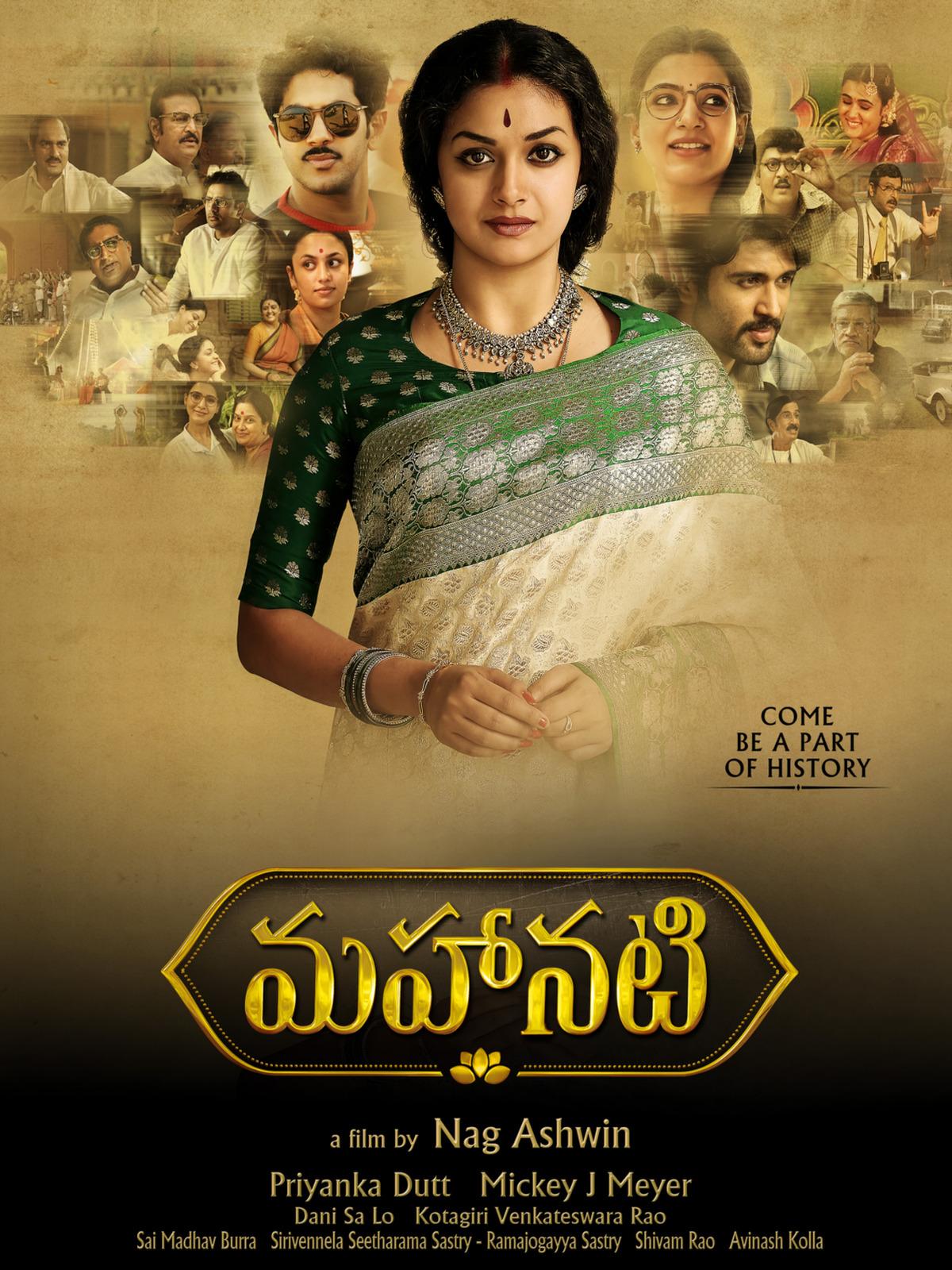 Mahanati (2021) New South Hindi Movie UNCUT [Hindi – Telugu] HDRip 720p & 480p Download