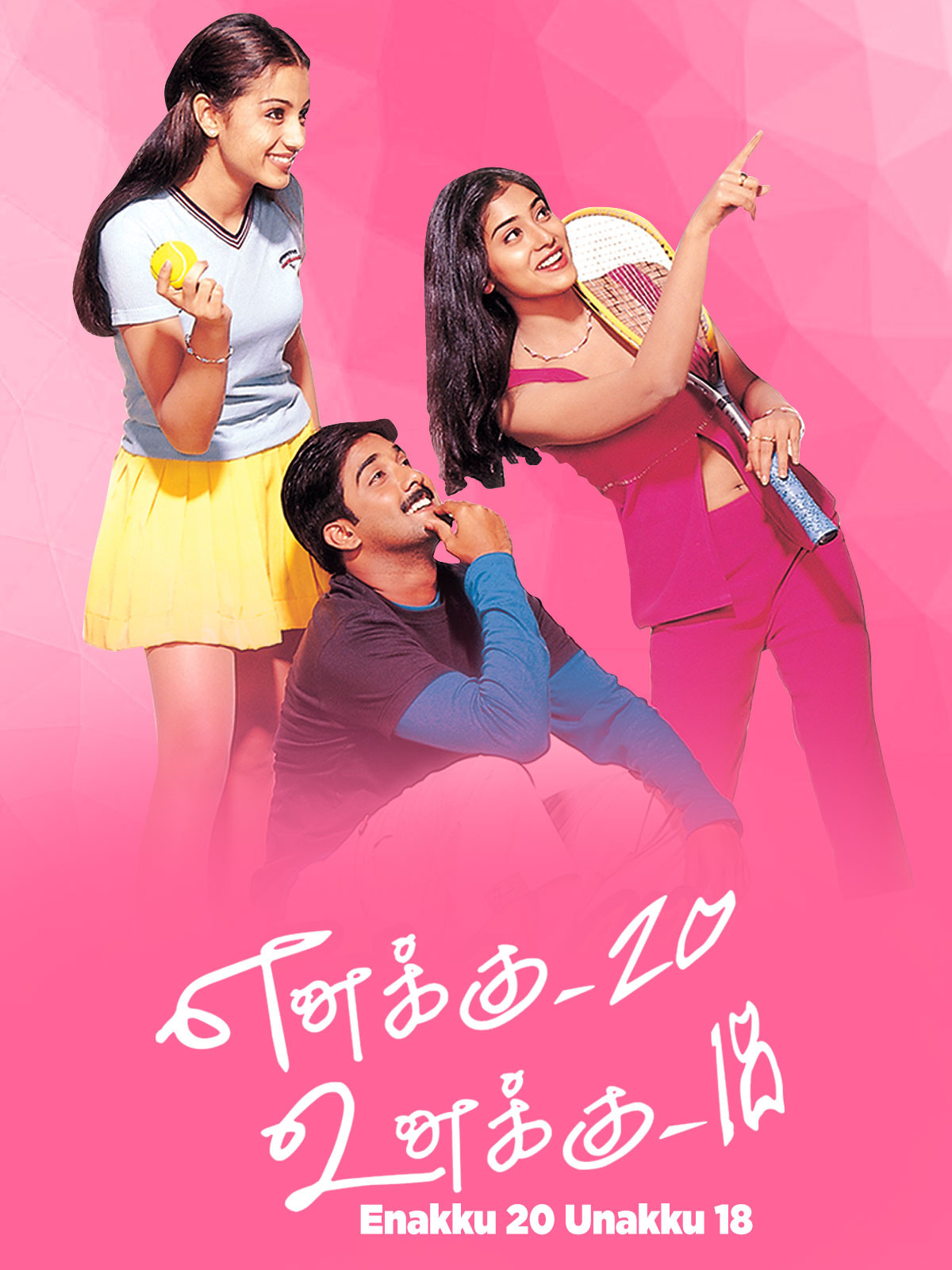 Hum Milenge (Ennaku 20 Unakku 18) 2020 Hindi Dubbed 400MB HDRip 480p