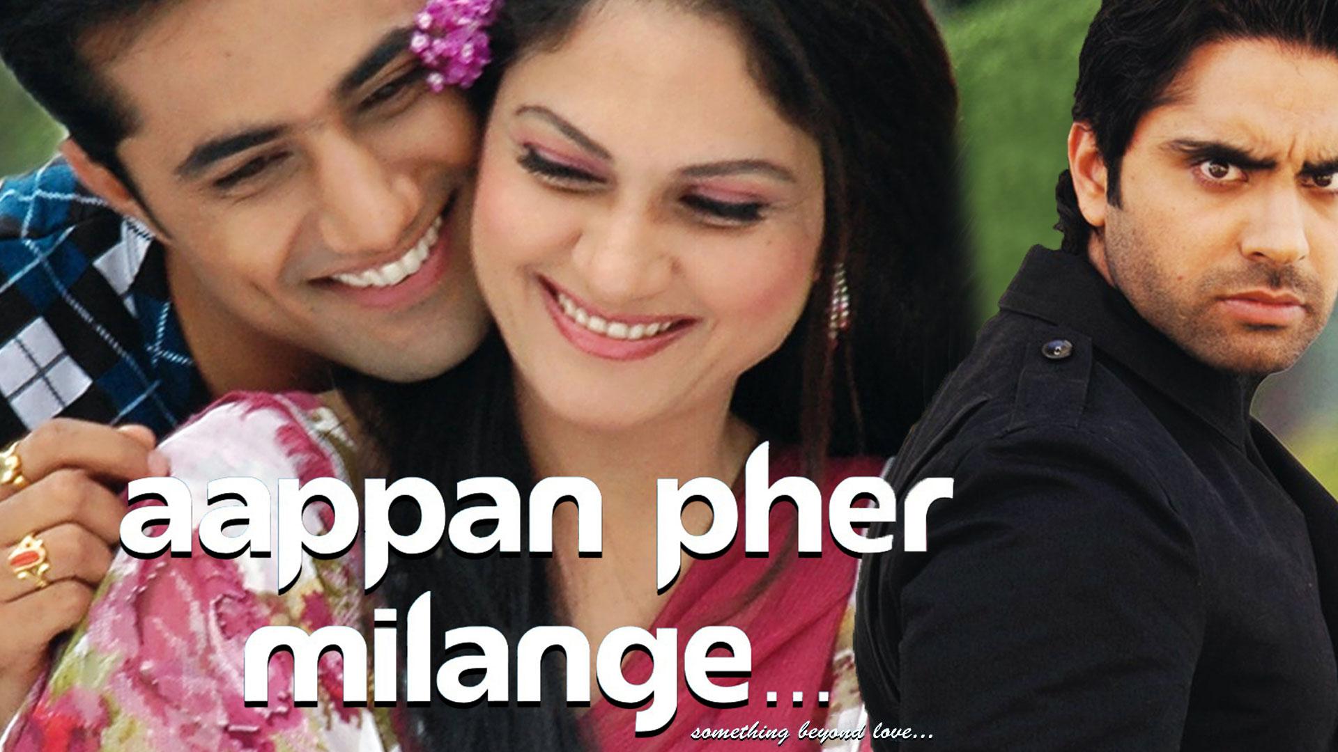 Aappan Pher Milange