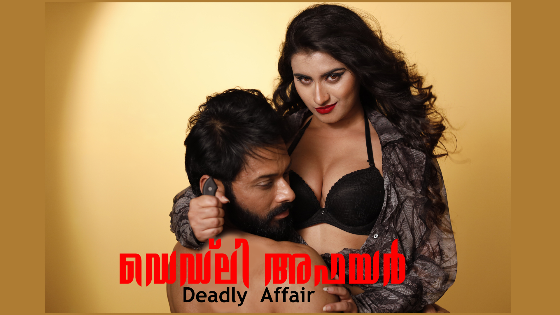 Deadly Affair on Amazon Prime Video UK