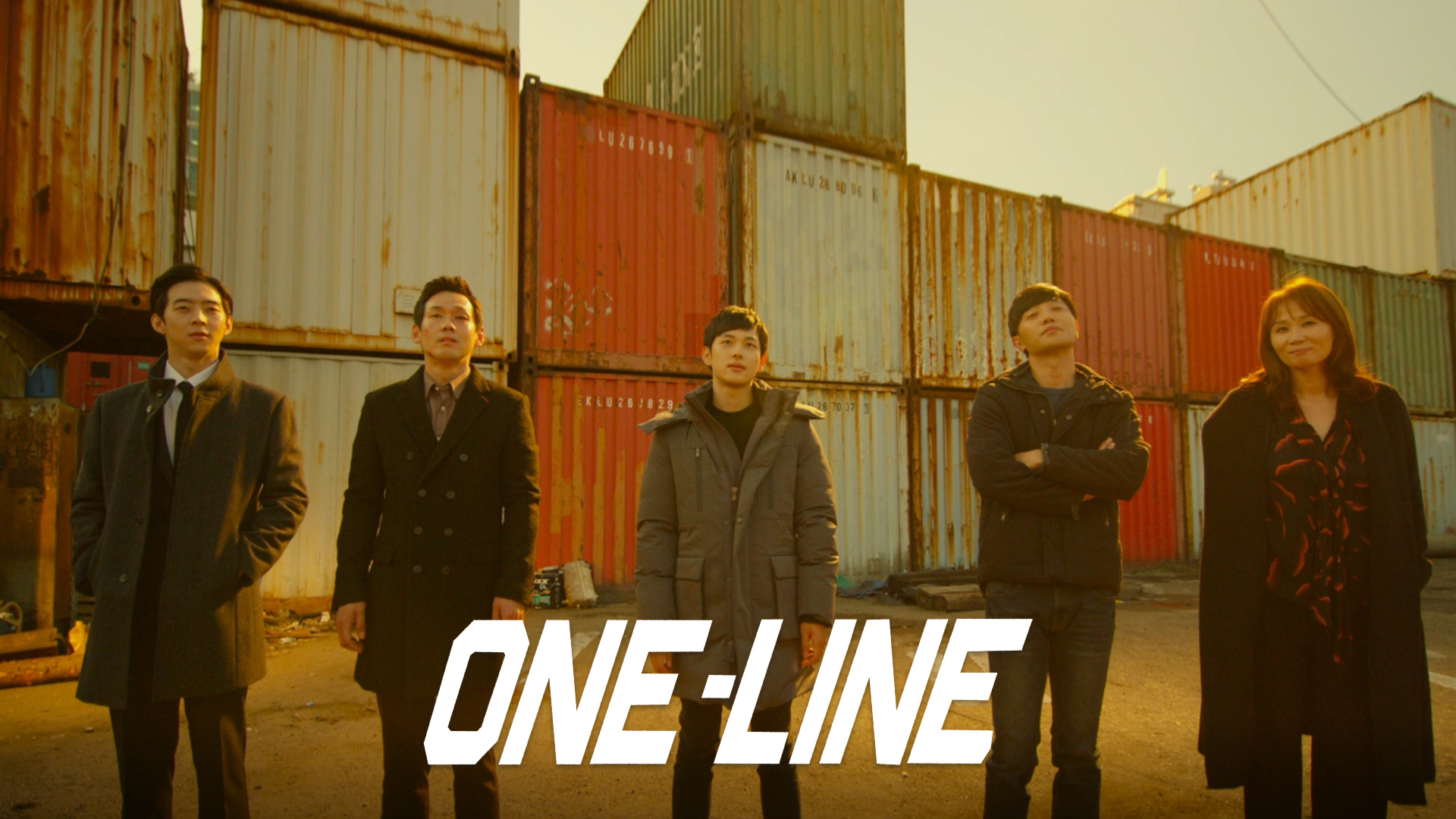 One-Line