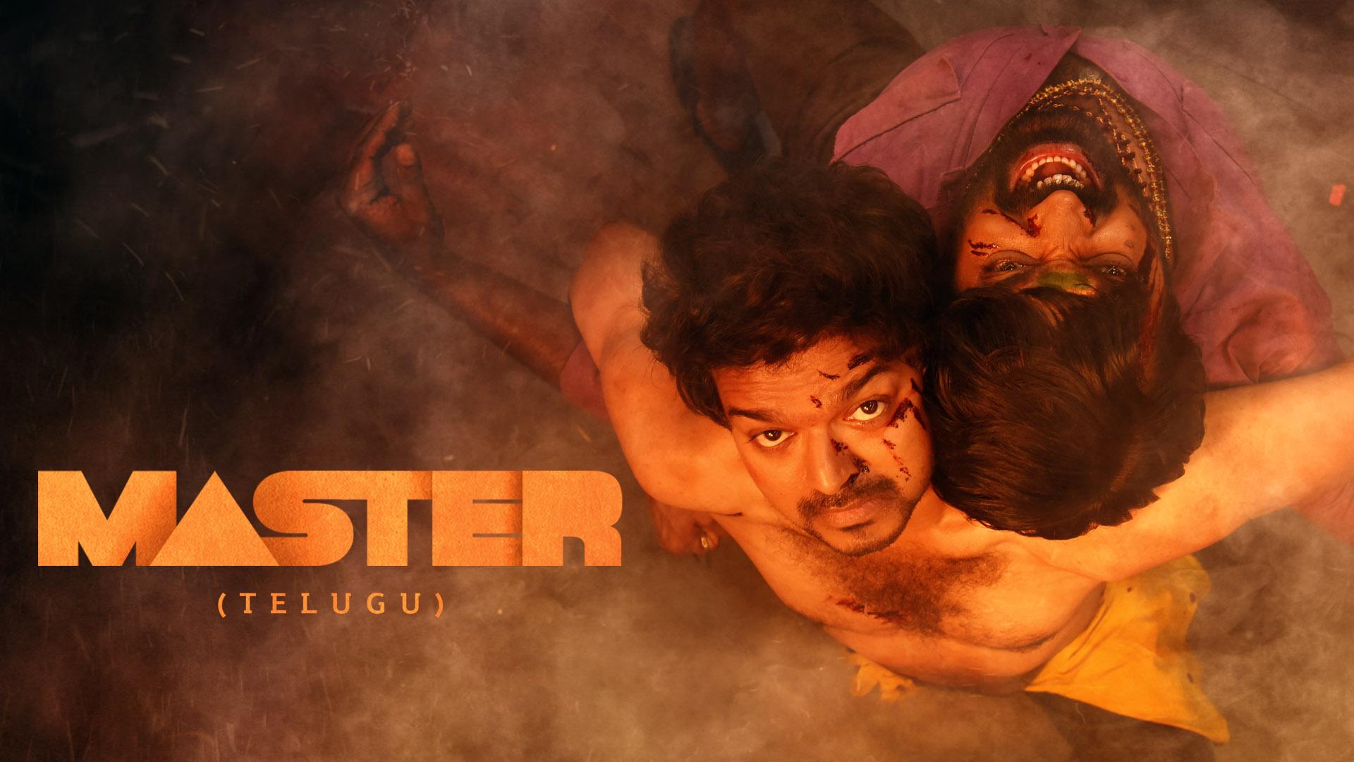 Master (Telugu) [4K UHD]