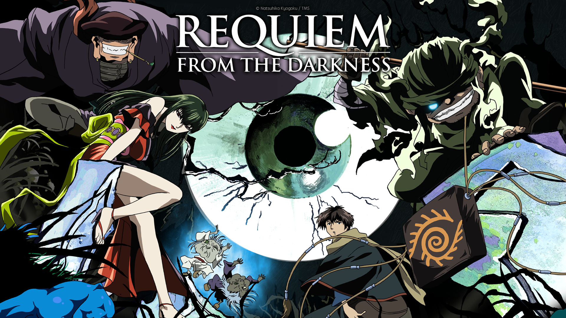 Requiem From the Darkness (English Dub)