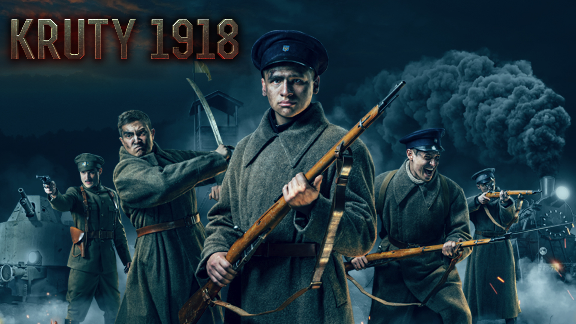 Kruty 1918