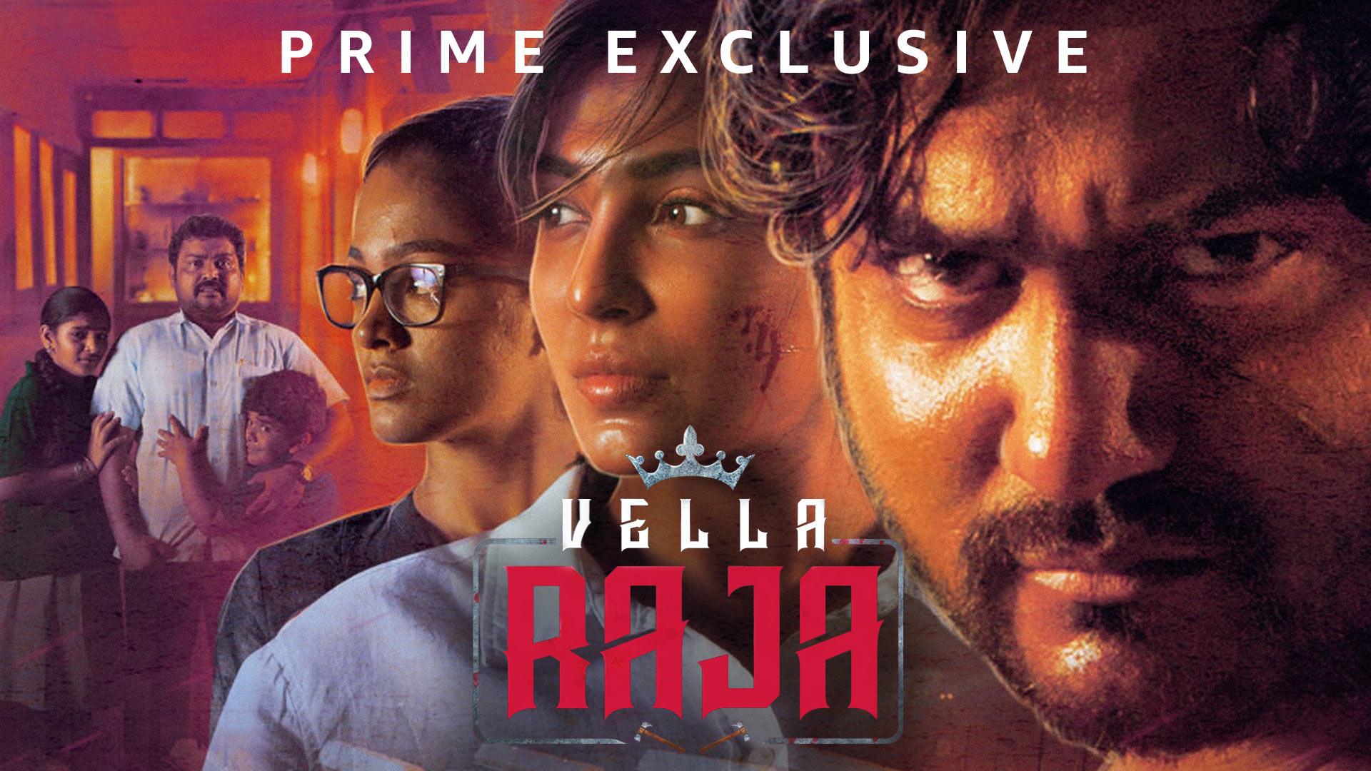 Vella Raja - Season 1 (Tamil)