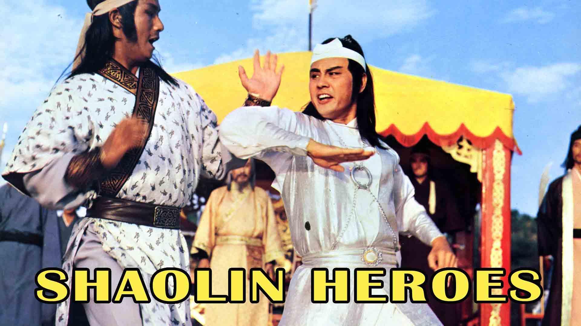 Shaolin Heroes