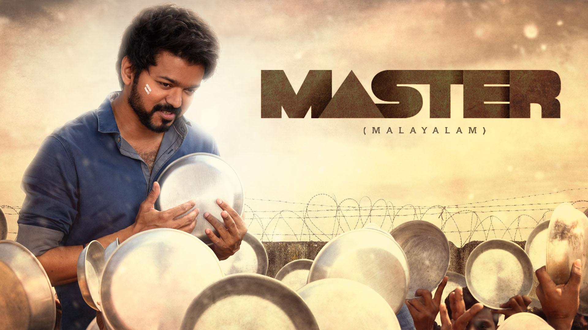 Master (Malayalam)