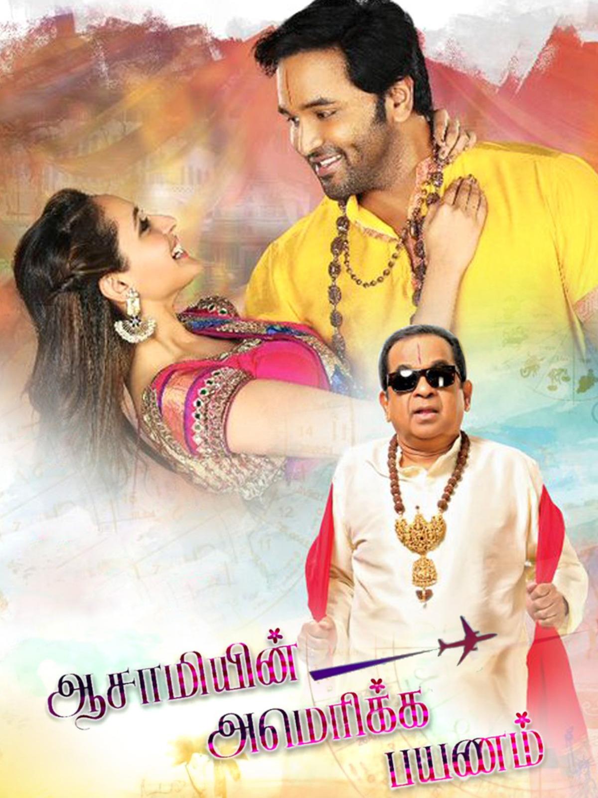 Aasaamiyin America Payanam (2021) Tamil Dubbed HDRip | GDrive