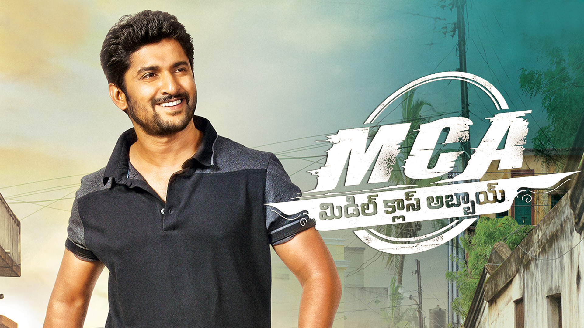 MCA (Middle Class Abbayi)