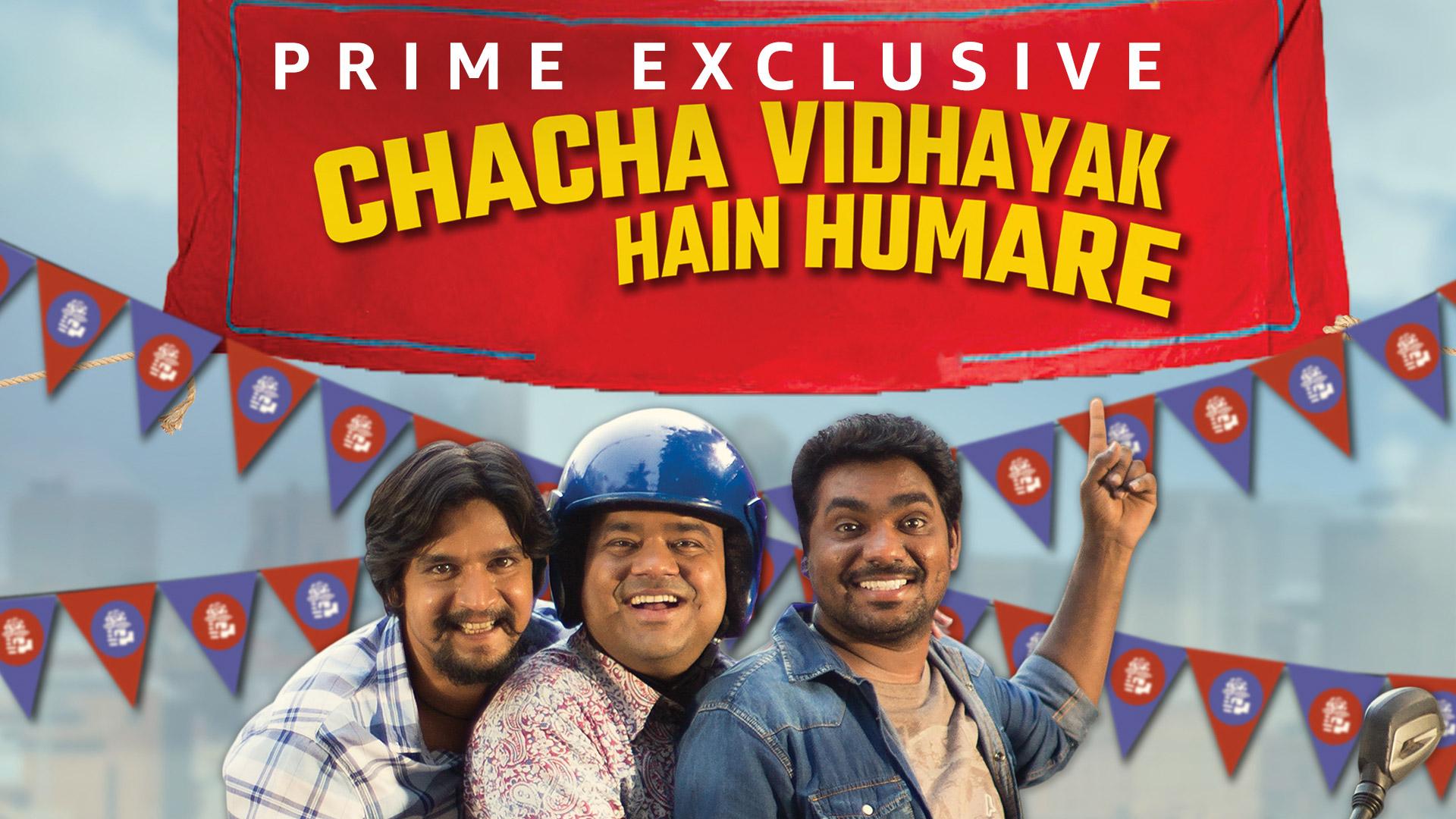 Chacha Vidhayak Hain Humare
