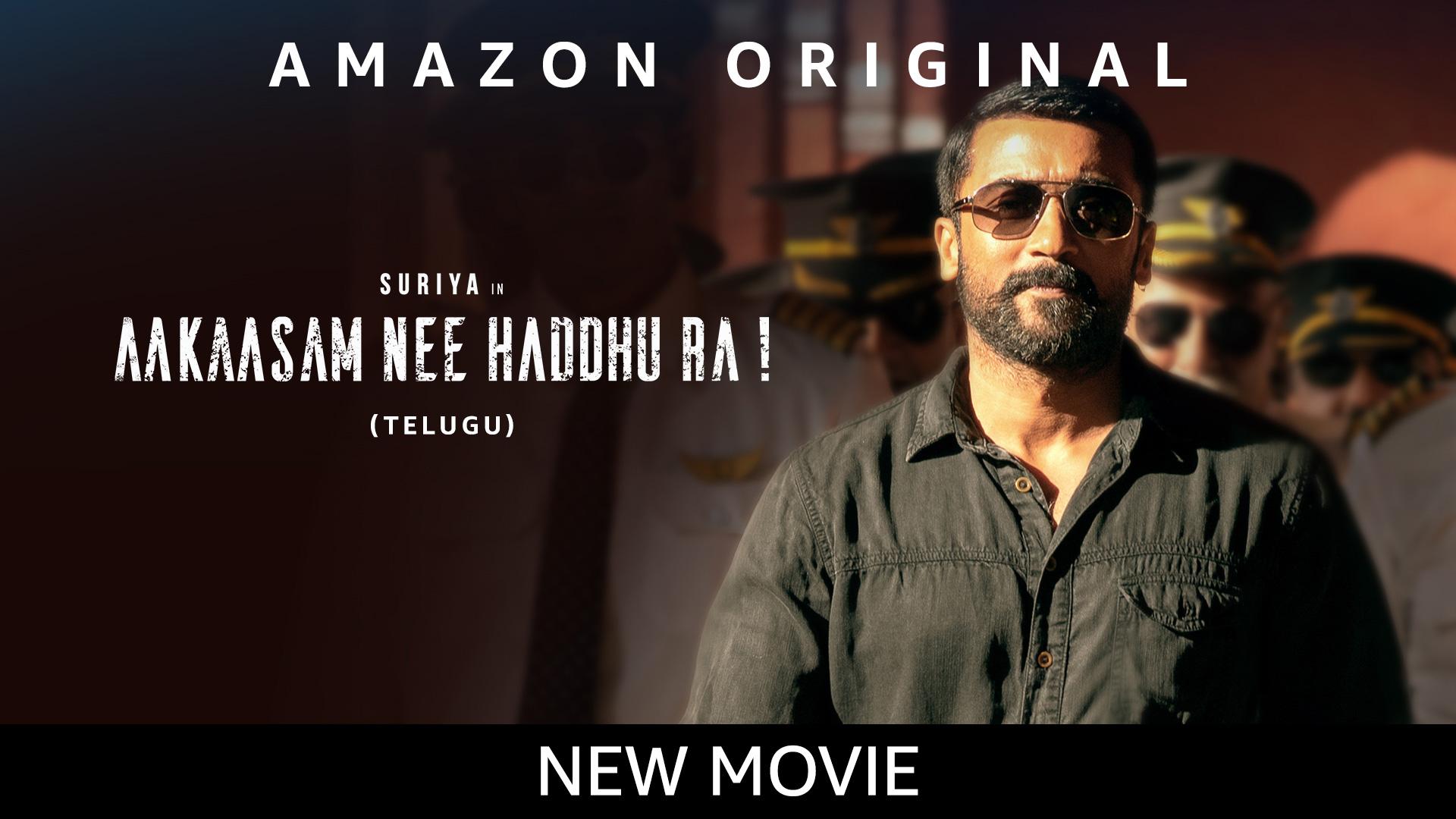 Aakaasam Nee Haddhu Ra (Telugu)