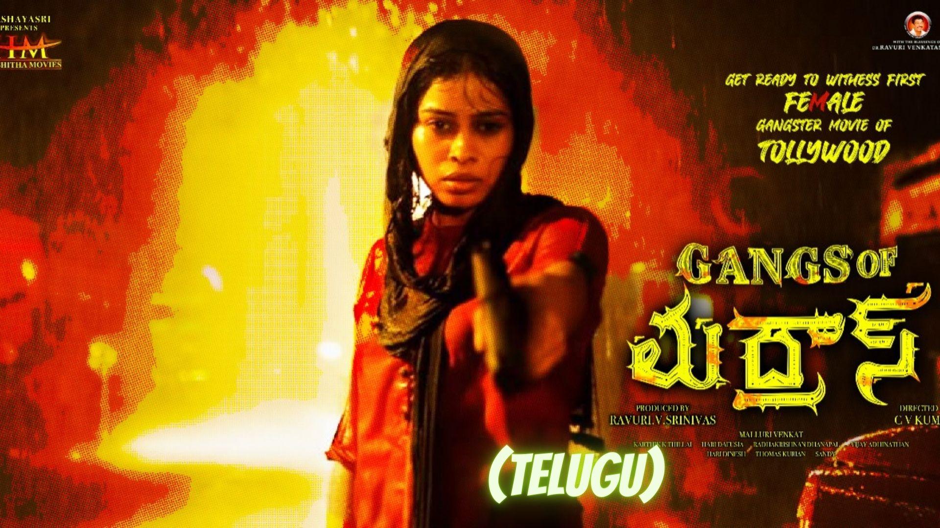 Gangs Of Madras (Telugu)