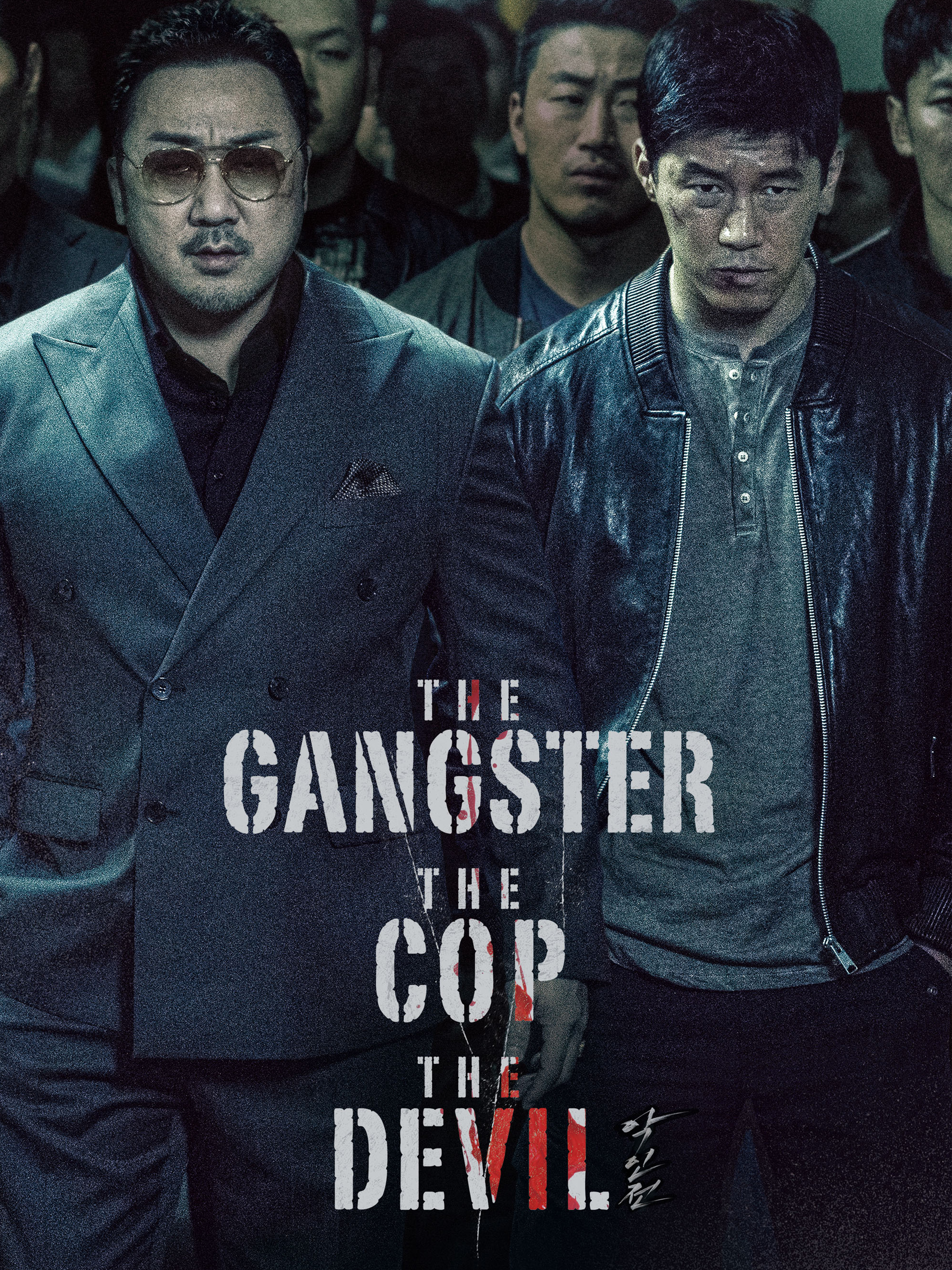 Prime Video The Gangster The Cop The Devil