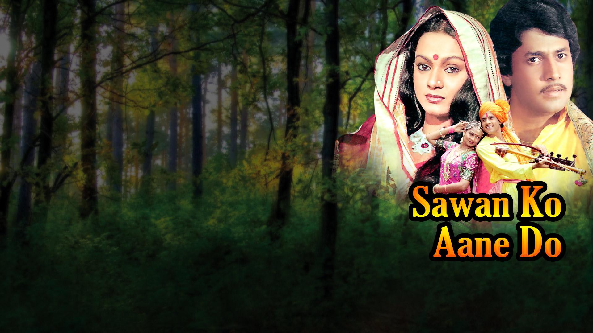 Sawan Ko Aane Do on Amazon Prime Video UK