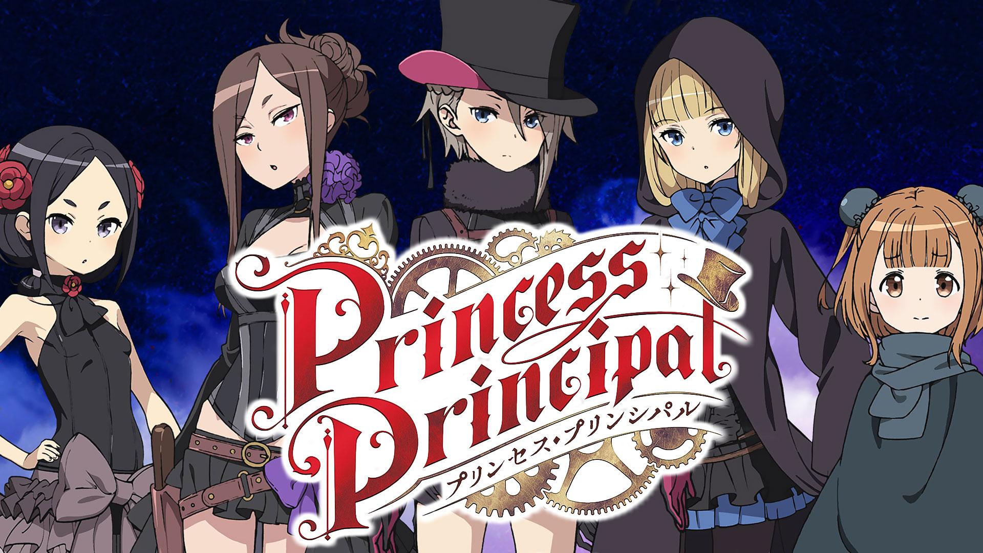 Princess Principal - Season 1