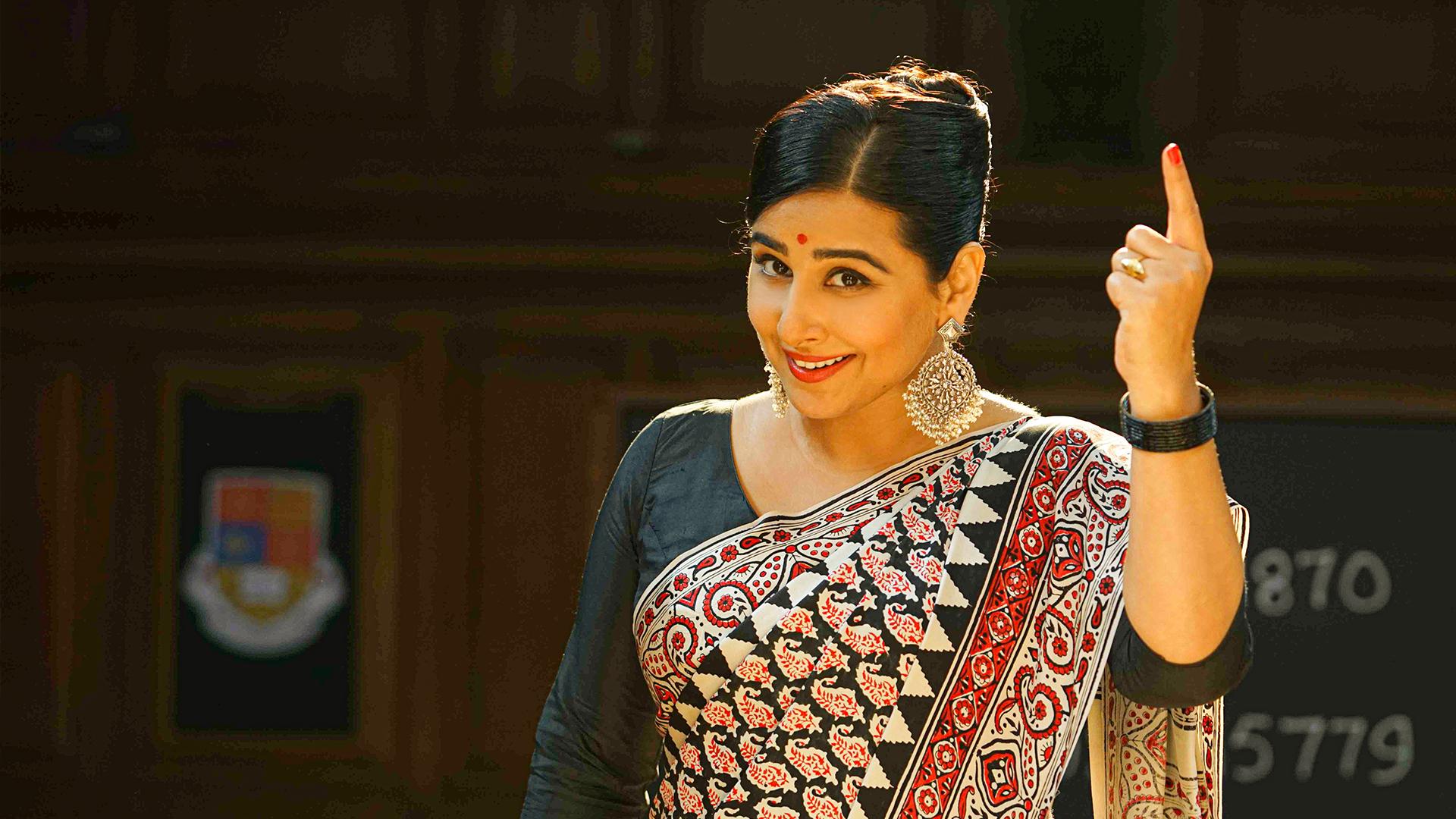 Shakuntala Devi on Amazon Prime Video UK