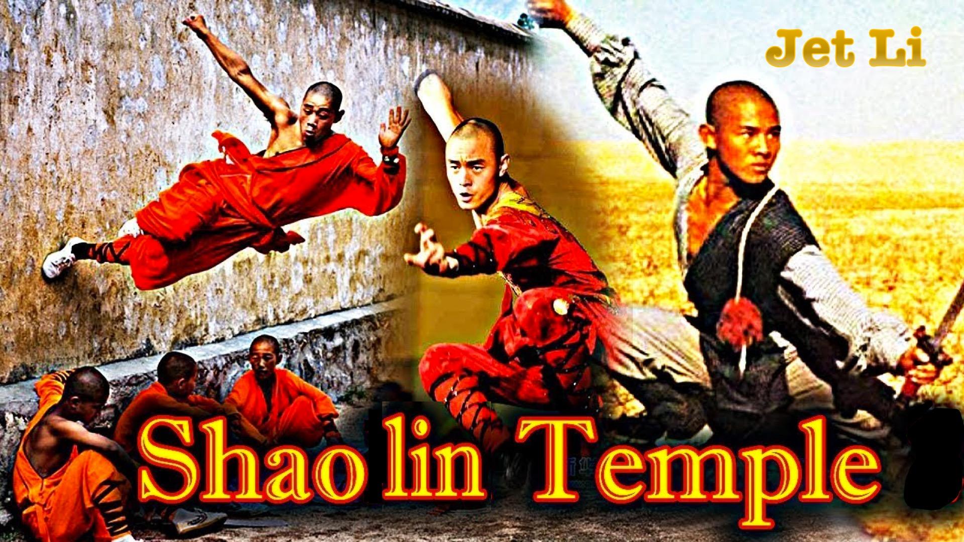 Shao Lin Temple
