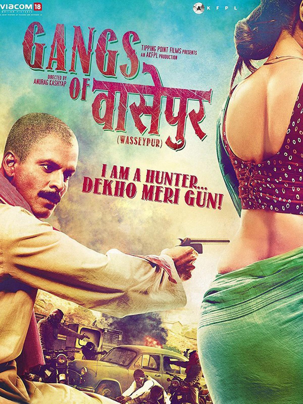 Prime Video: Gangs of Wasseypur Part 1