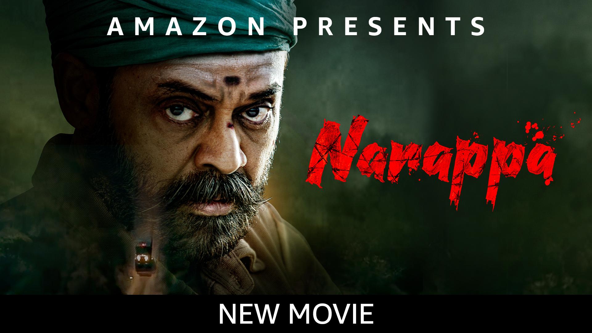 Narappa
