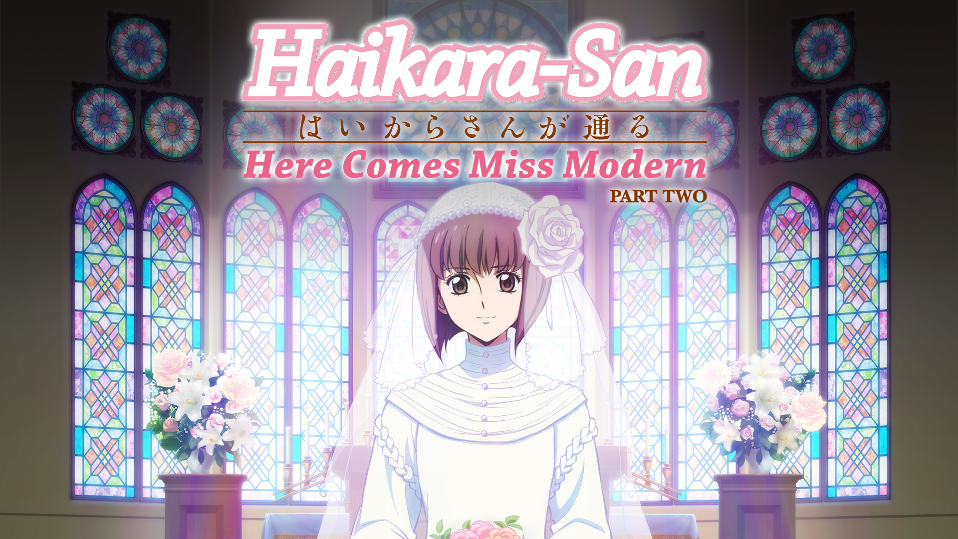 Haikara-San: Here Comes Miss Modern: Part 2