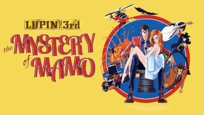 Lupin the 3rd: The Mystery of Mamo (English Dub)