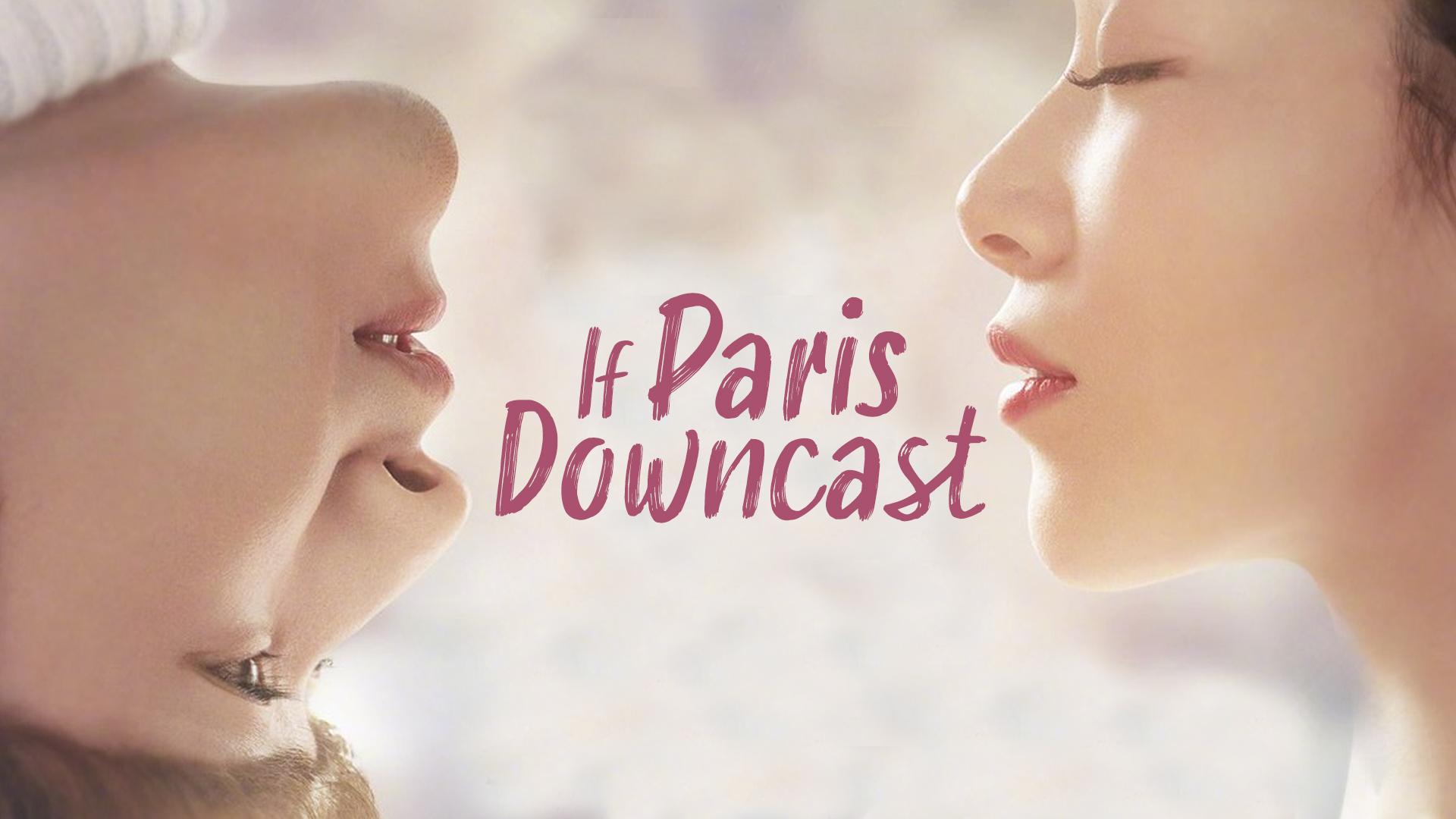 If Paris Downcast