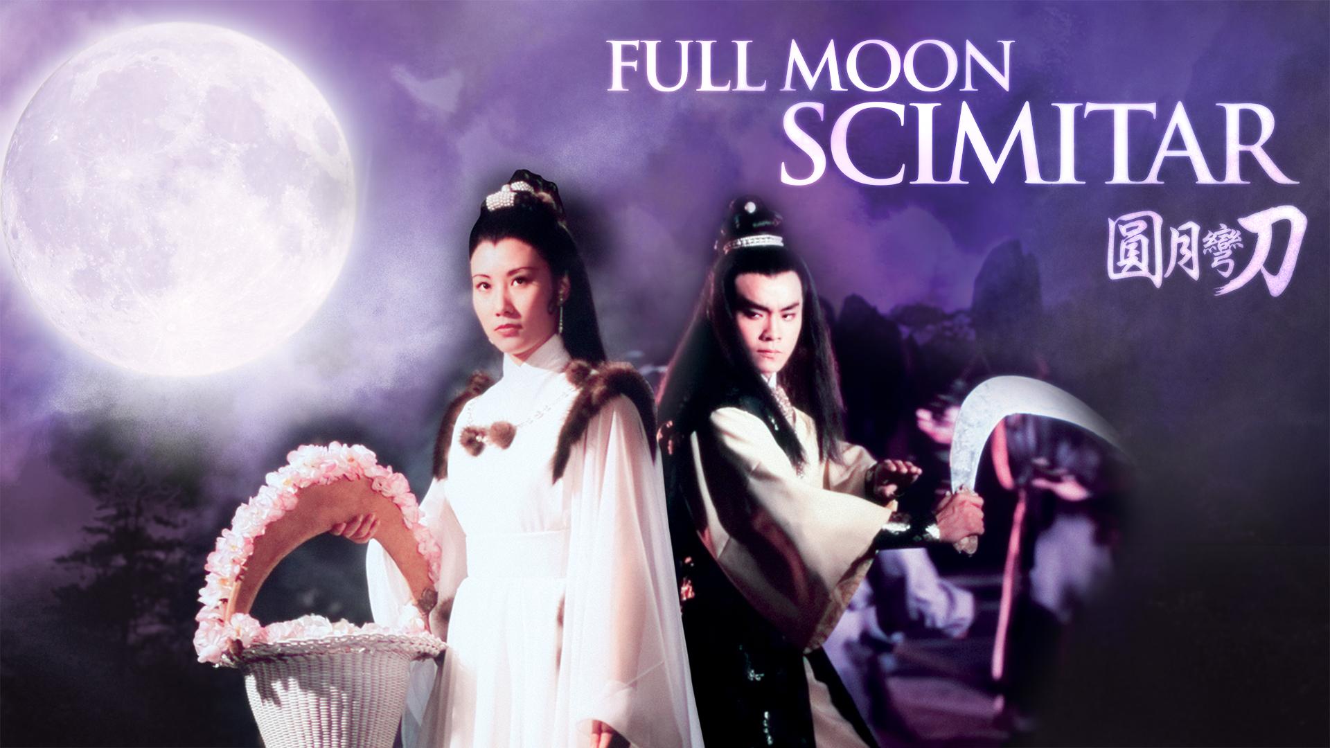 Full Moon Scimitar