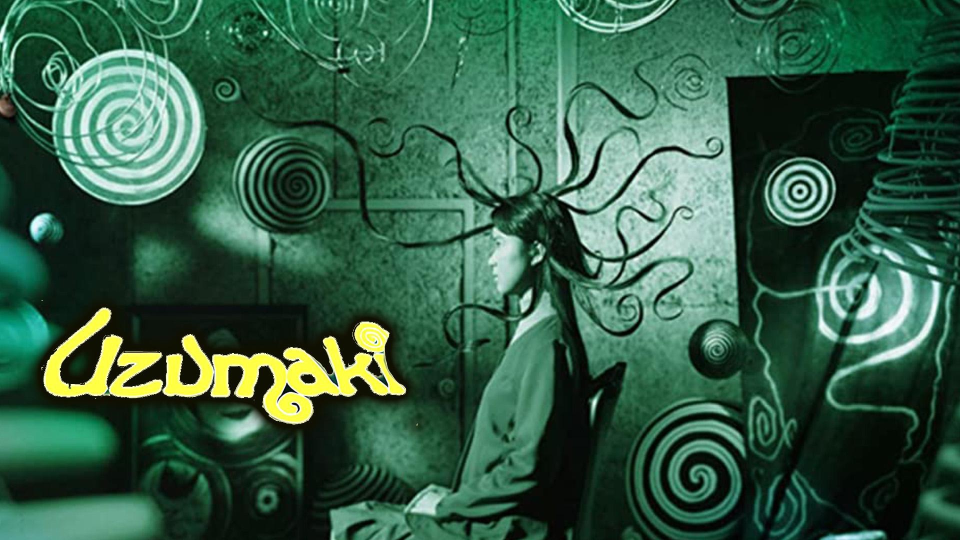 Uzumaki (Spiral) (English subtitled)