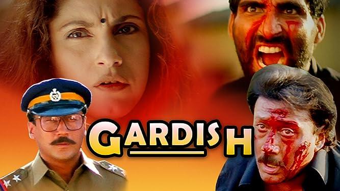 Gardish   Best Priyadarshan Movies   TrendPickle