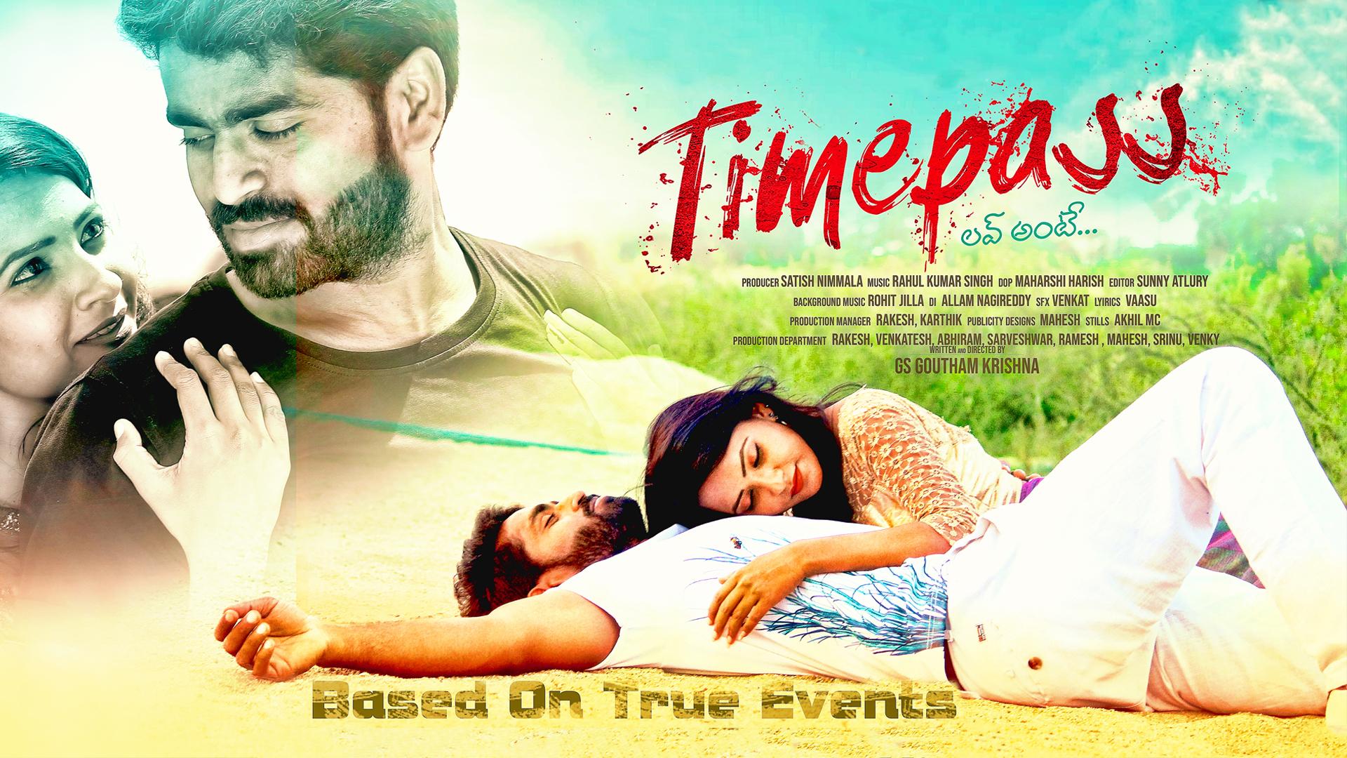Timepass love antey