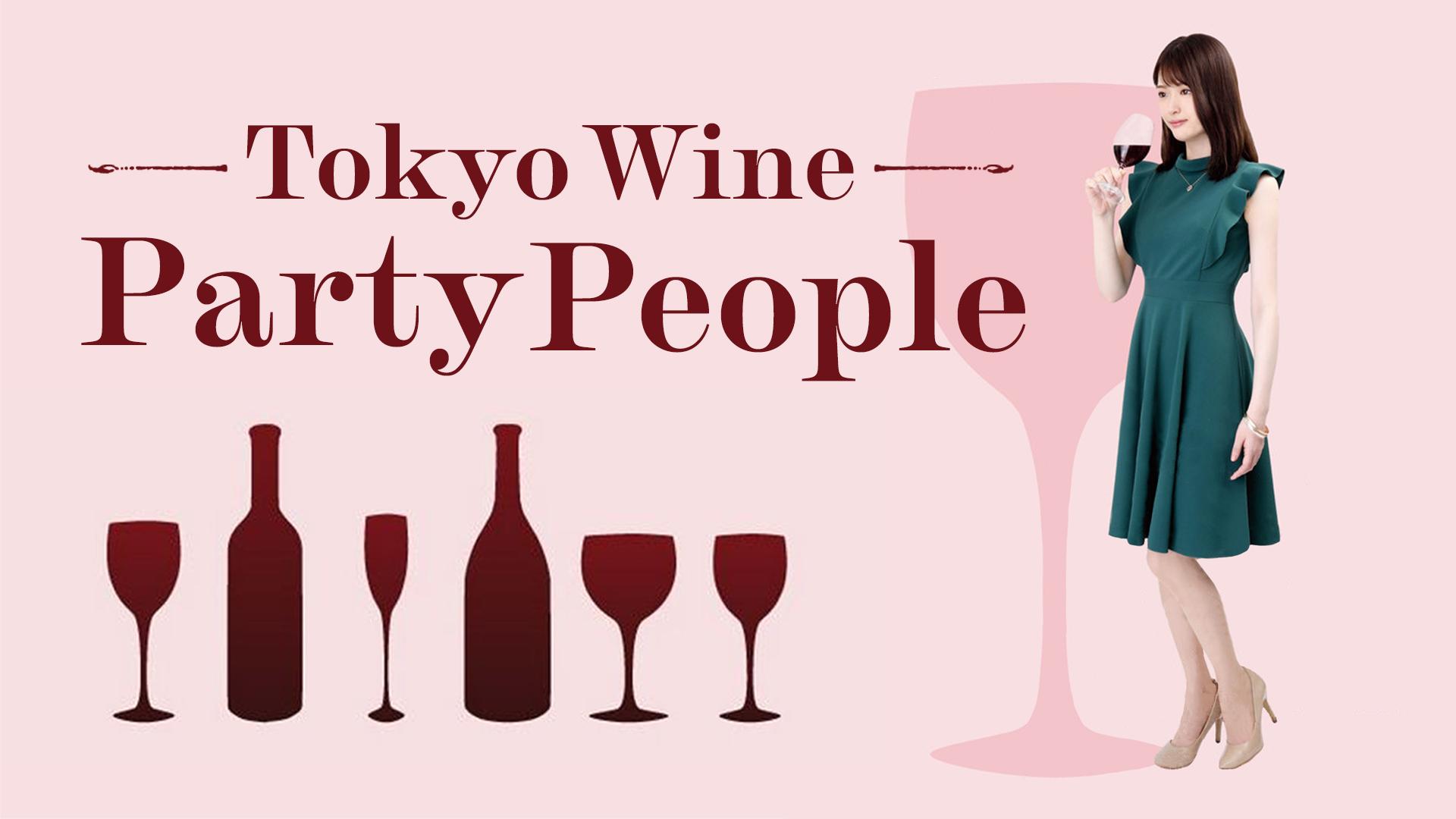 Tokyo Wine Party People