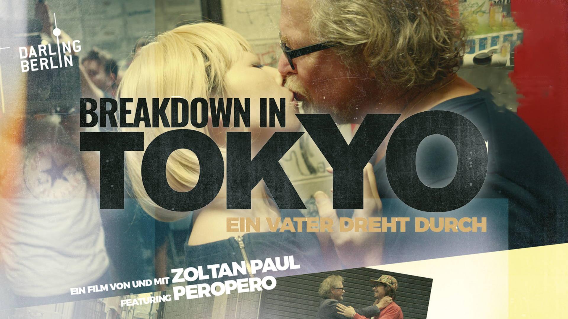 Breakdown In Tokyo on Amazon Prime Video UK