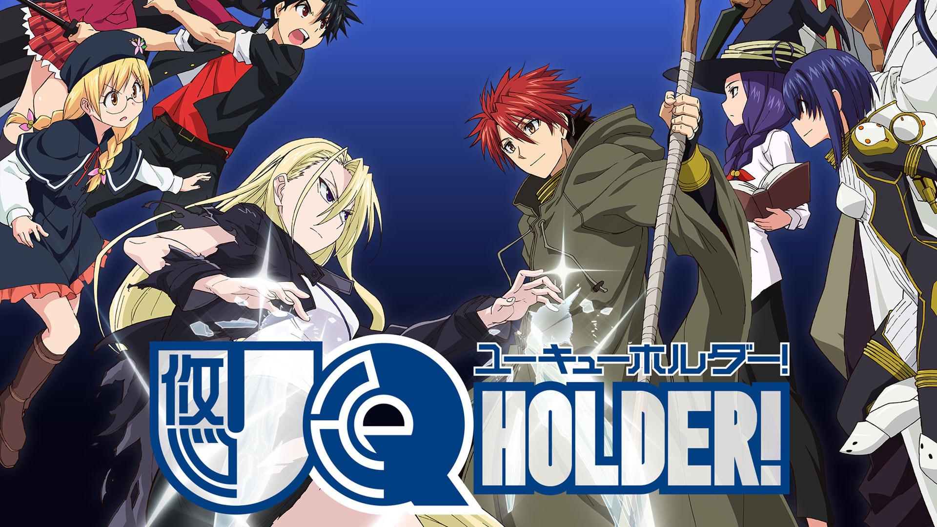 UQ Holder! - Season 1