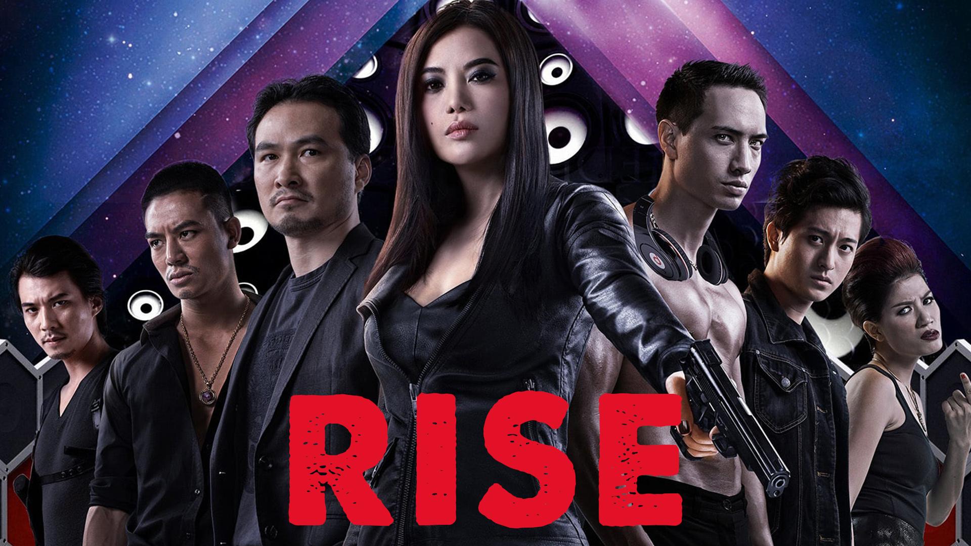 Rise on Amazon Prime Video UK