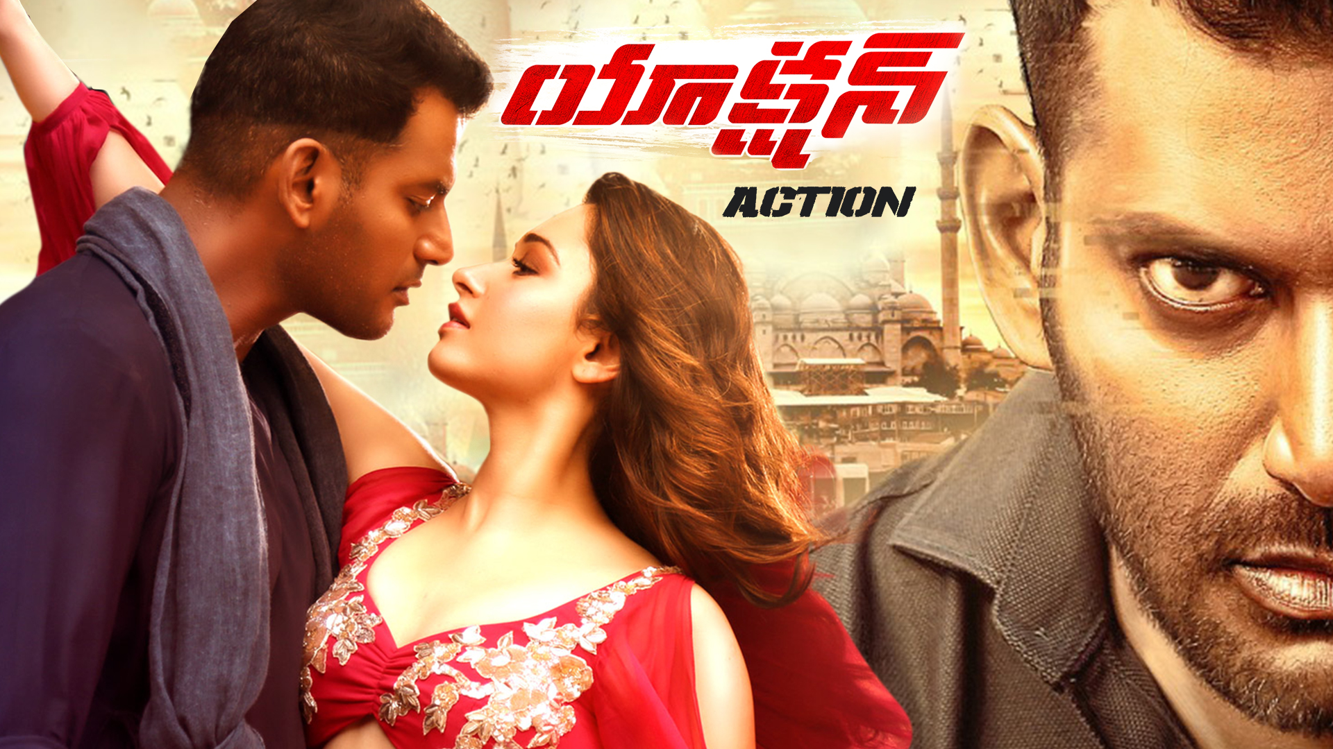 Action (Telugu)