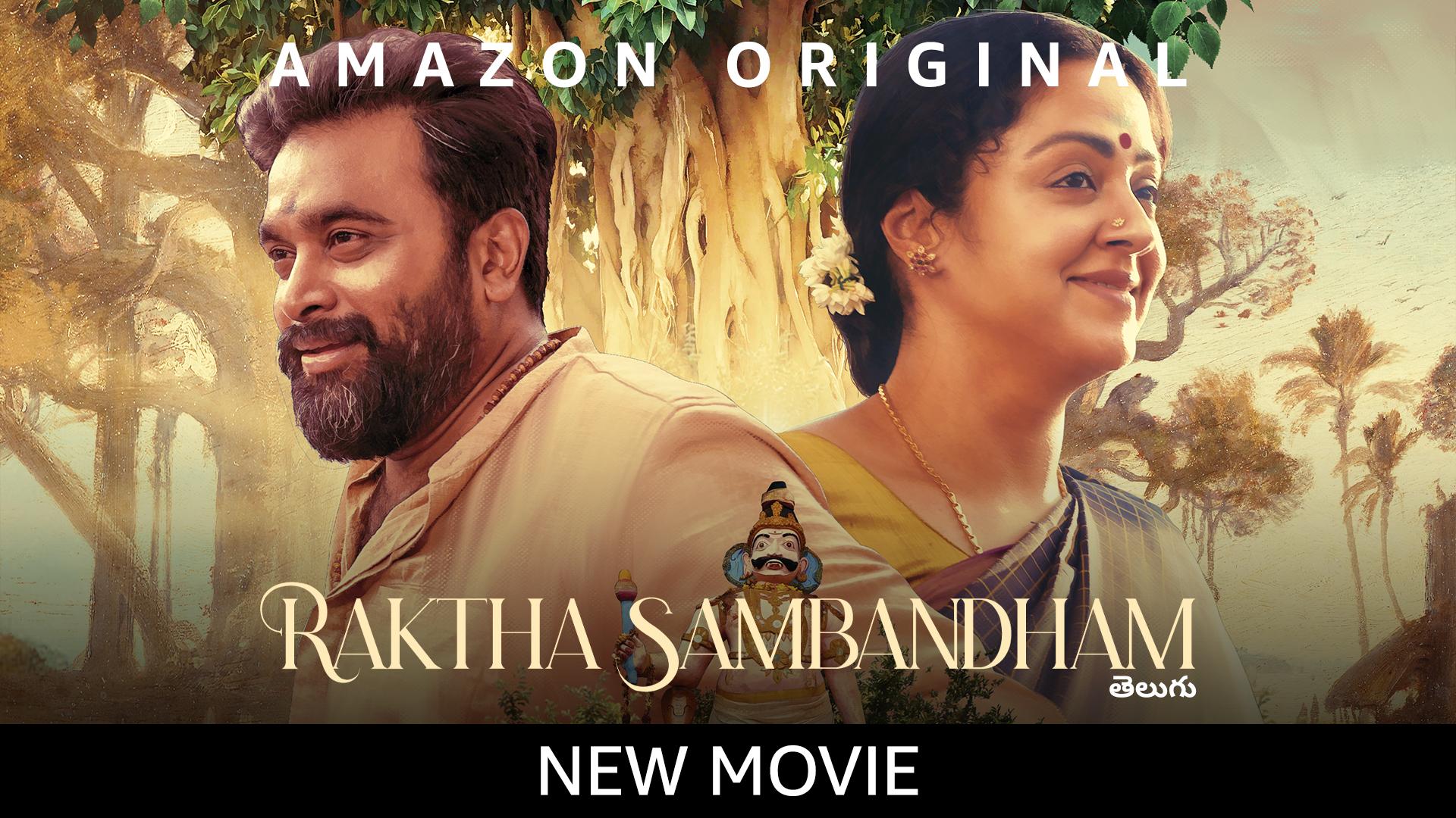 Raktha Sambandham