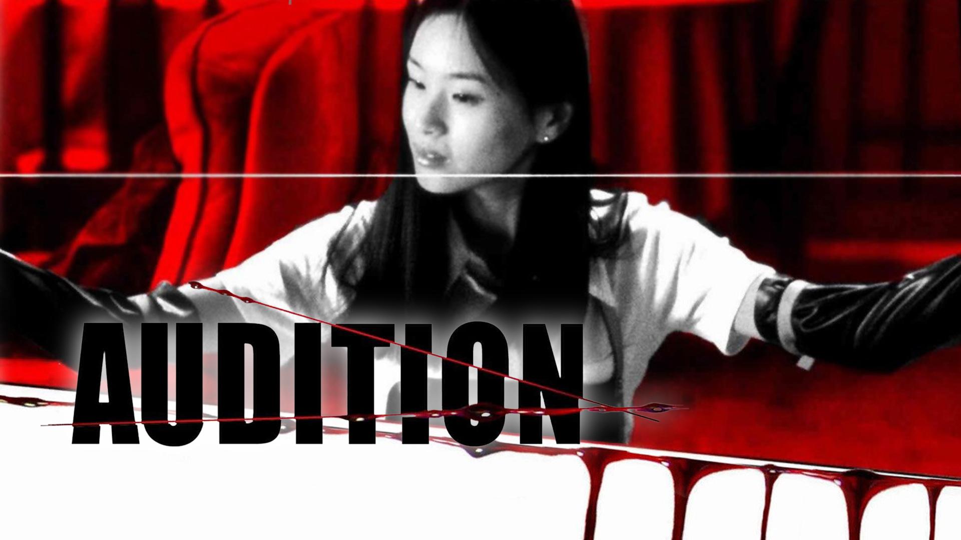 Audition (English Subtitled)