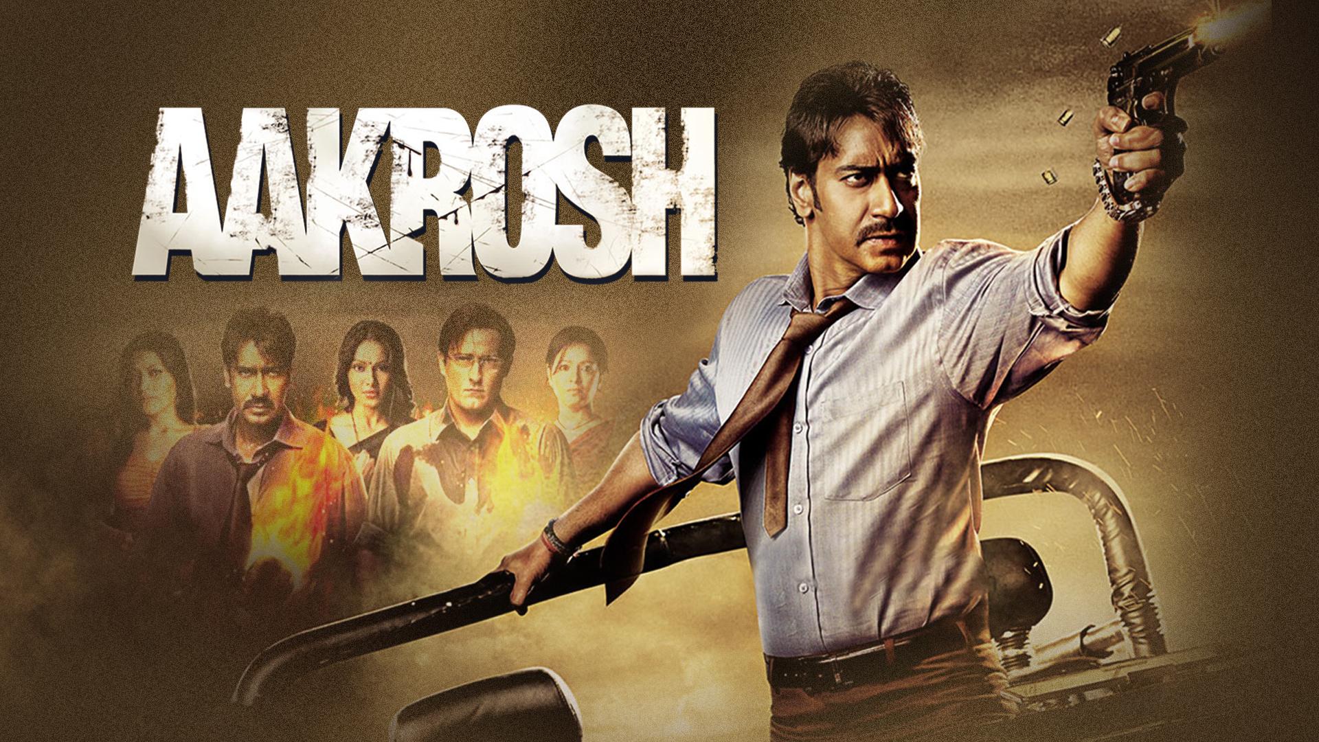 Aakrosh   Best Priyadarshan Movies   TrendPickle