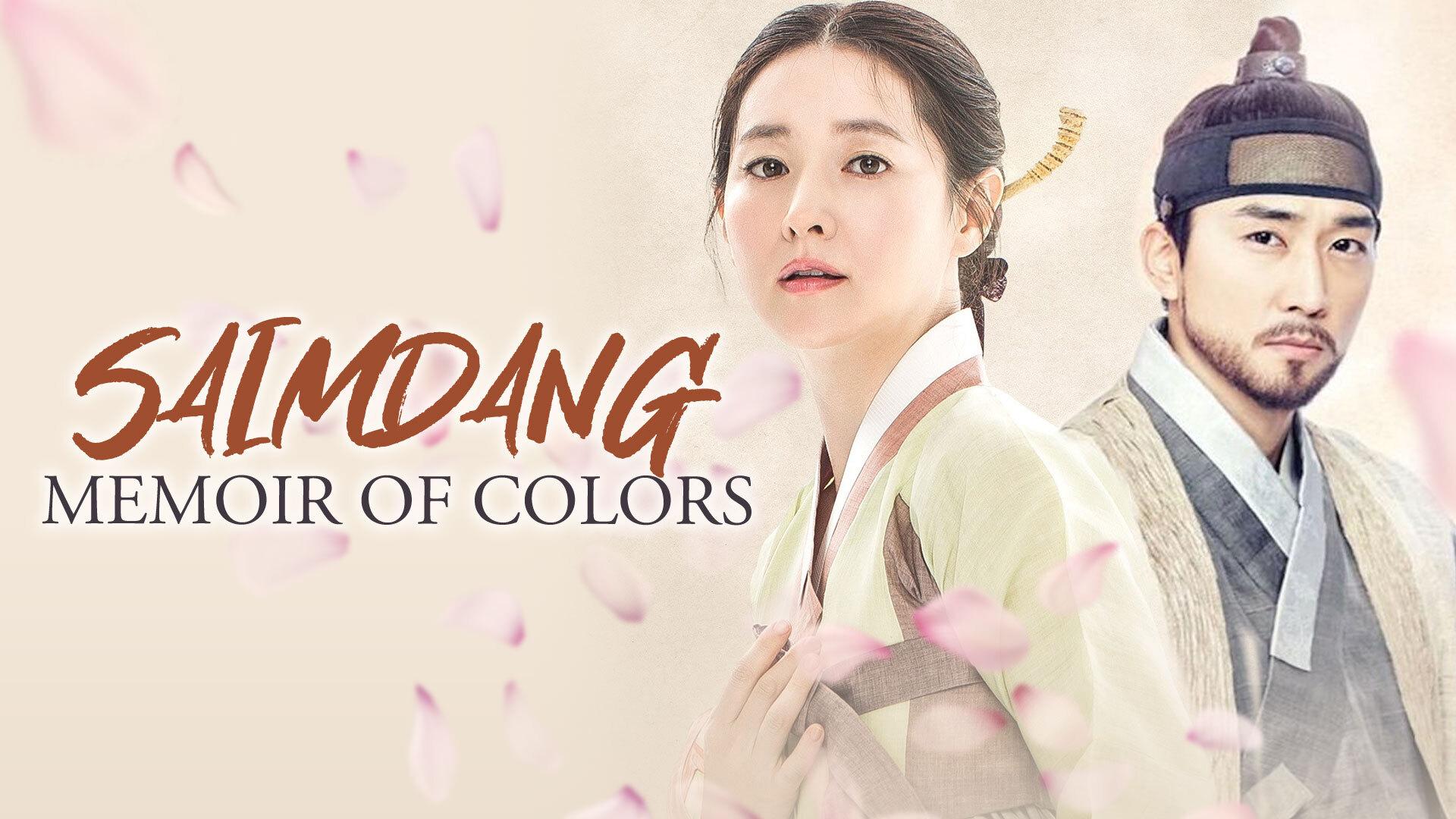 Saimdang: Memoir of Colors
