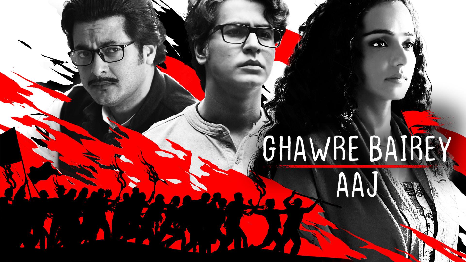 Ghawre Bairey Aaj