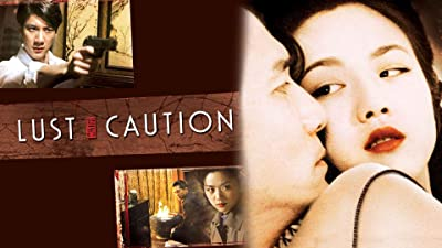 Lust, Caution (R) (English Subtitled)