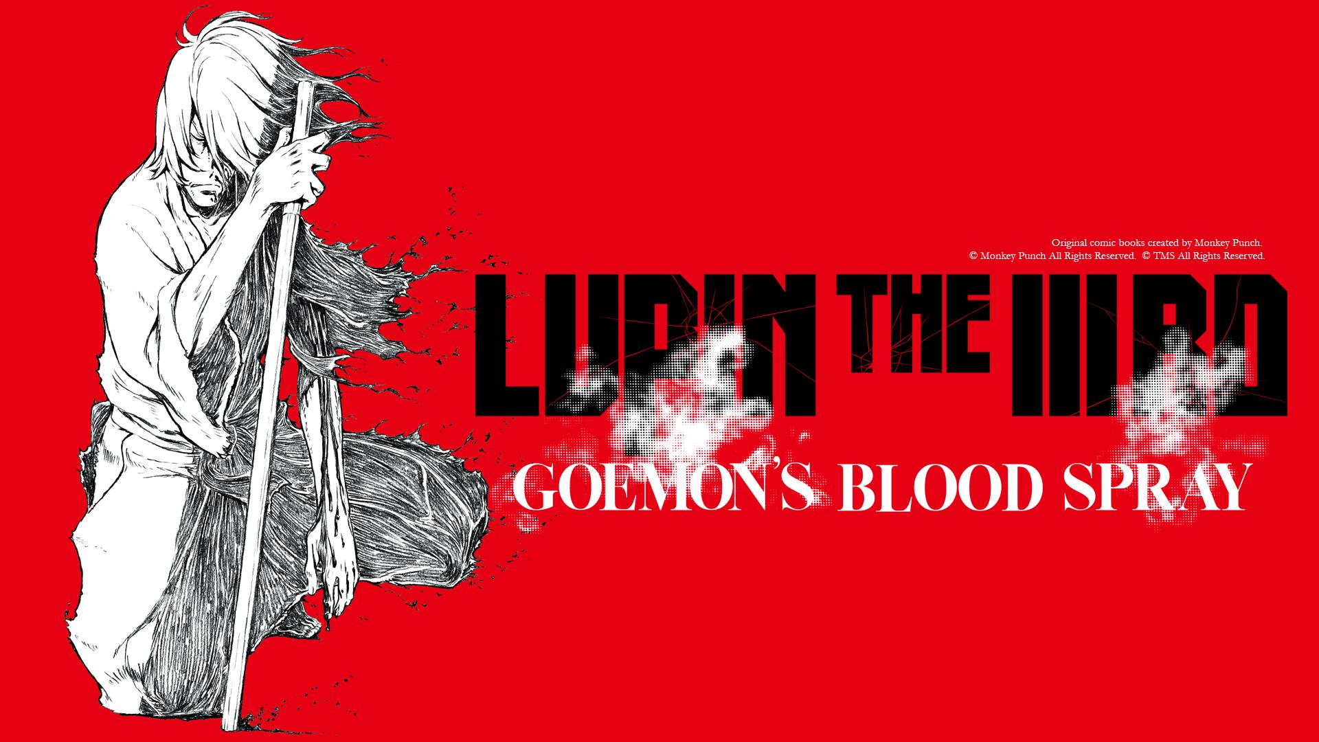 Lupin the IIIrd: Goemon's Blood Spray (English Dub)