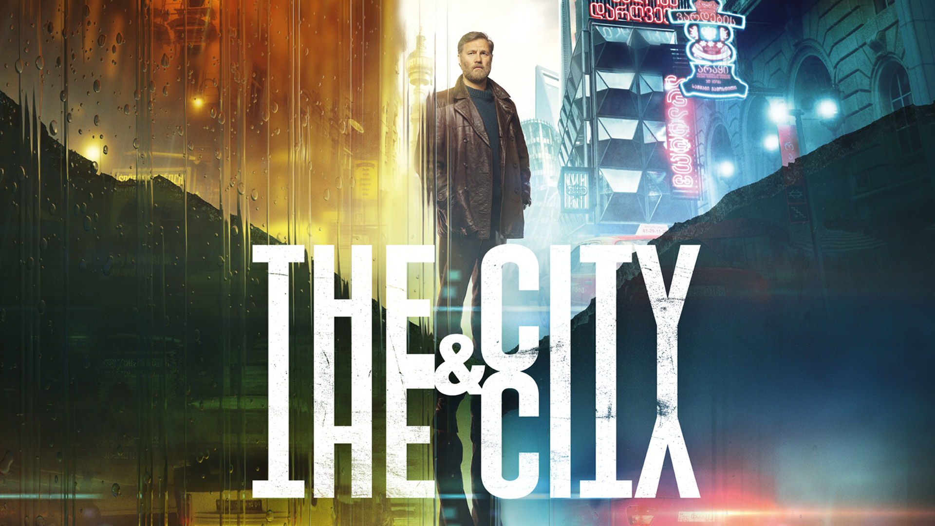 The City & The City, Season 1