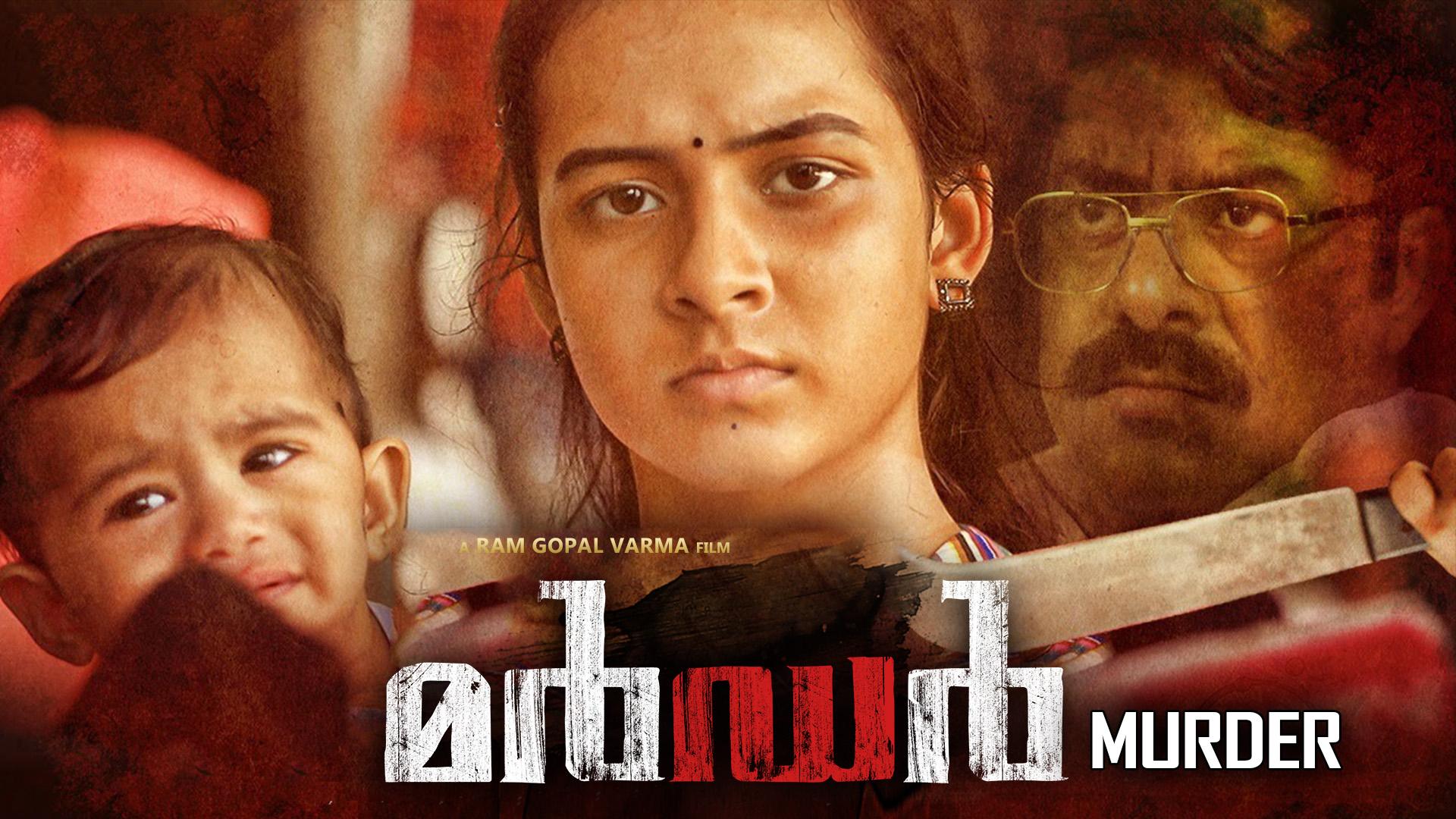 Murder (Malayalam)