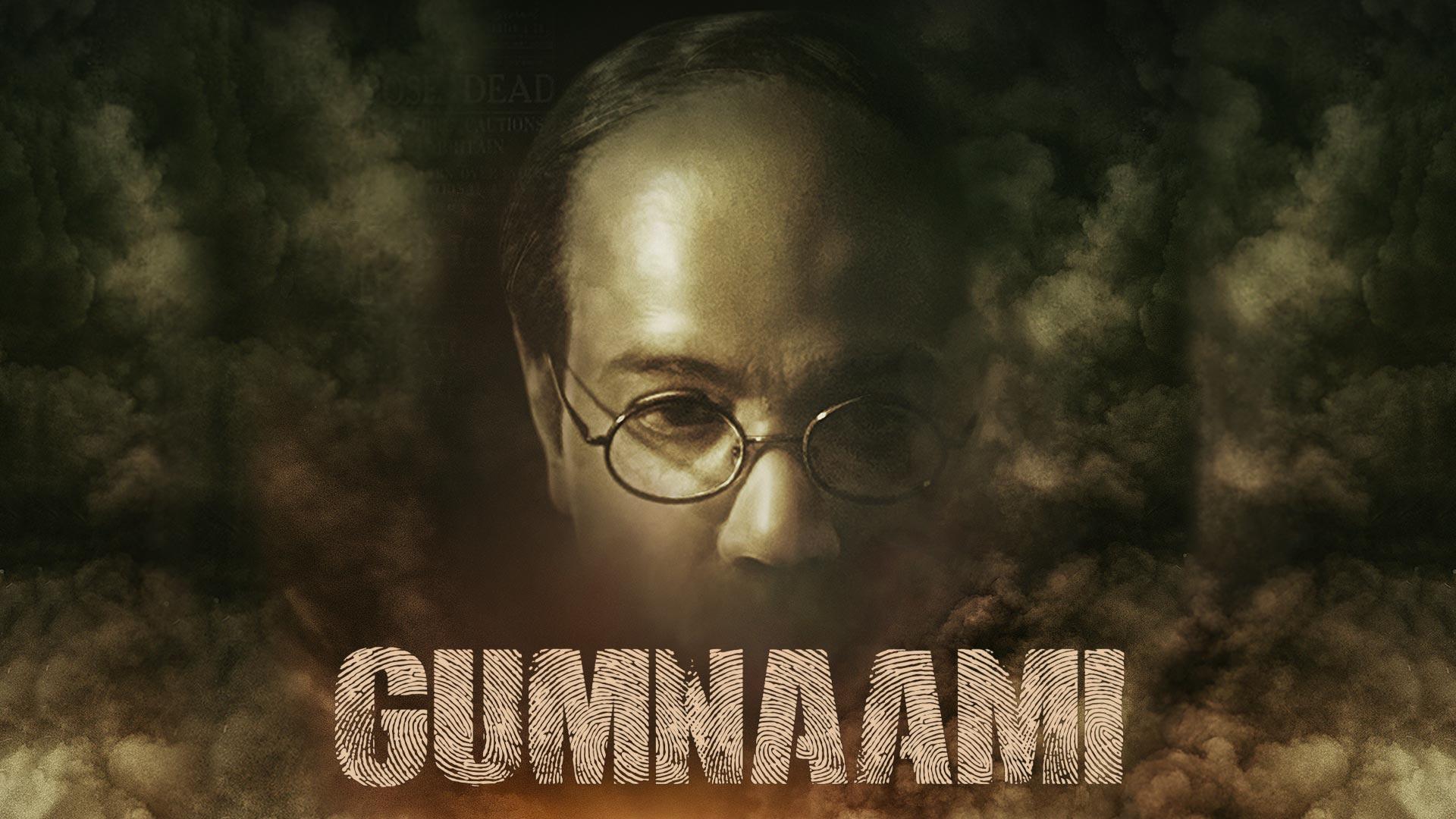 Gumnaami - Hindi