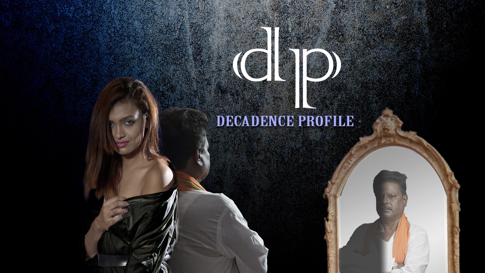 DP on Amazon Prime Video UK