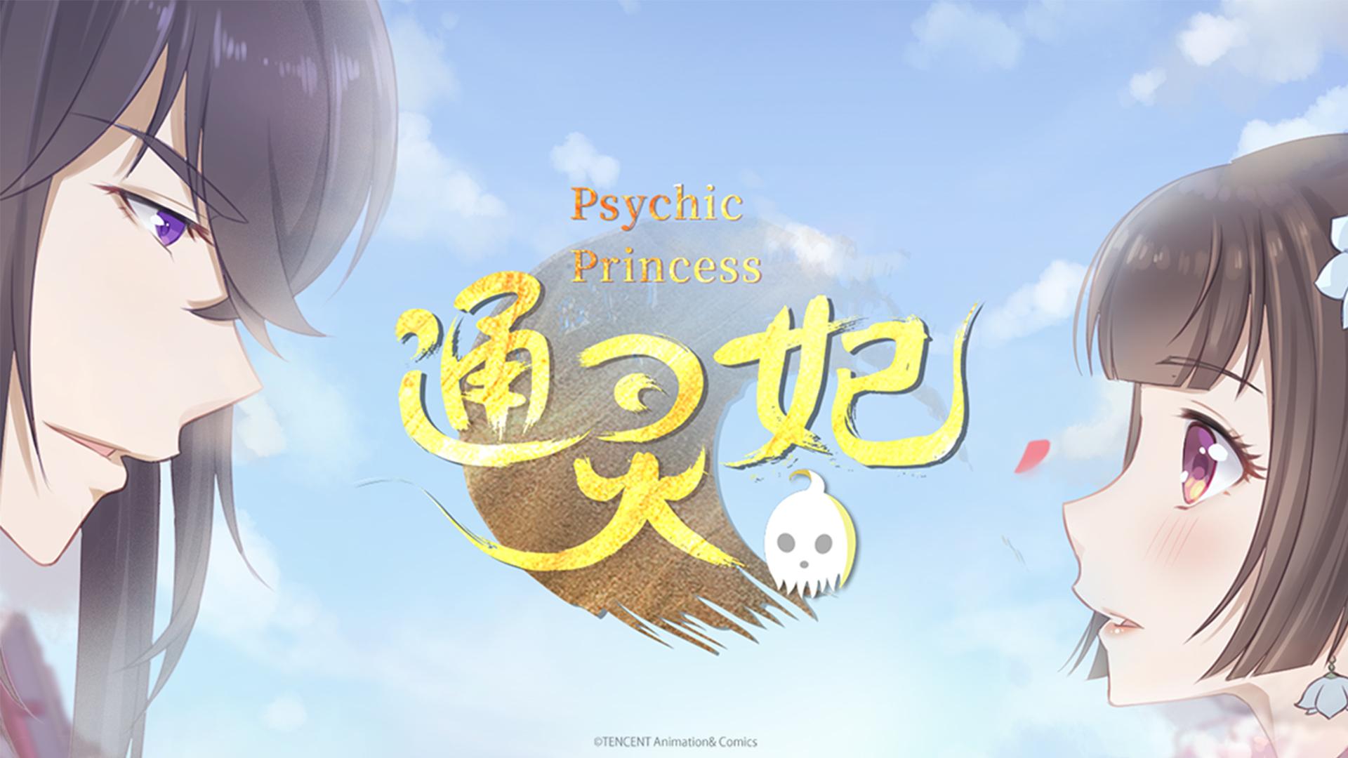 Psychic Princess