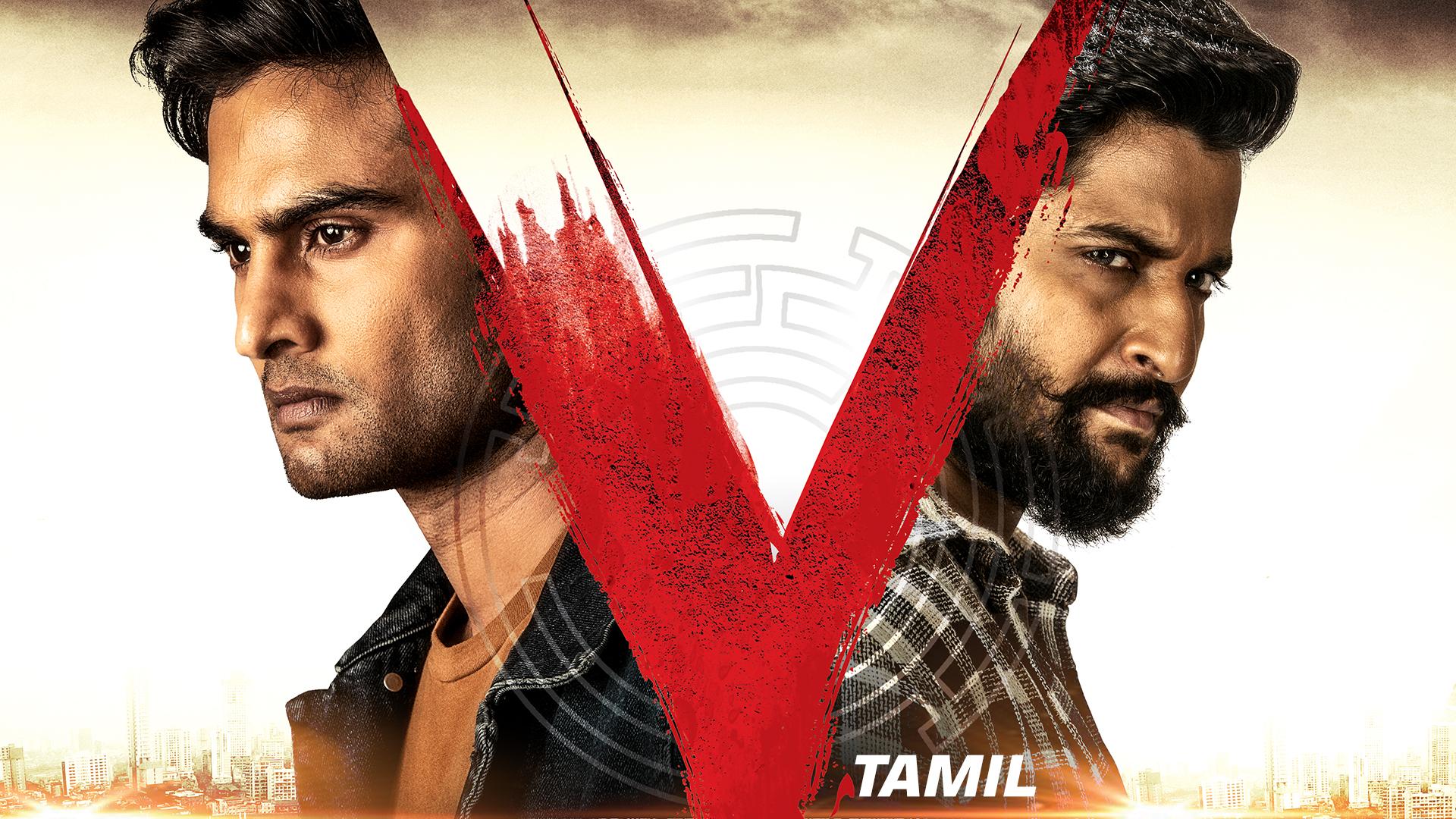 V (Tamil)