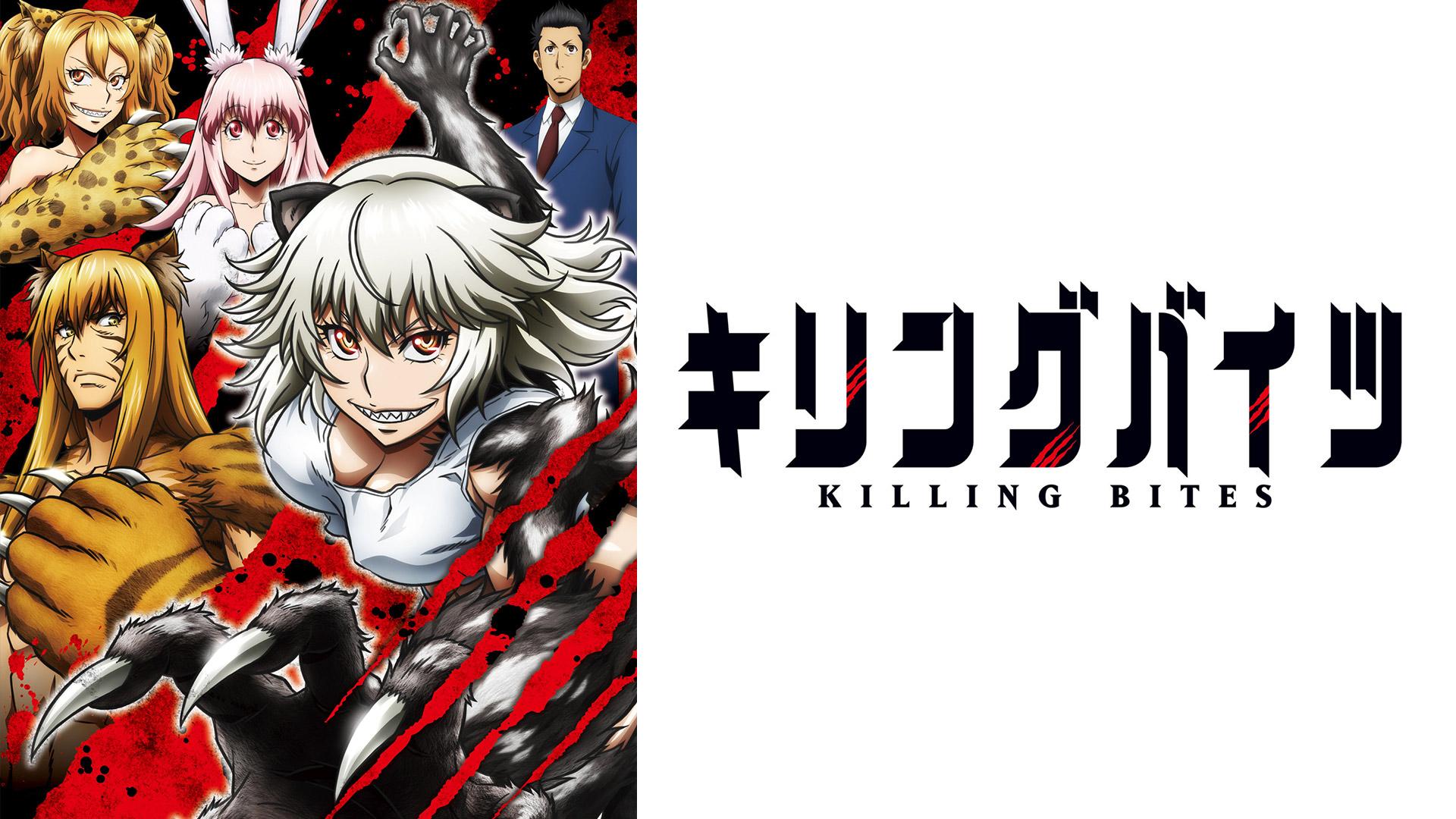 KILLING BITES, Season 1